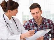 صلتك مع طبيبك تجلب لك الراحة النفسية