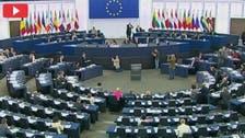 ایرانی صدارتی انتخابات آزادانہ اور منصفانہ نہیں:یورپی پارلیمنٹ