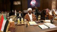 سوڈانی صدر کو گرفتار کیوں نہیں کیا تھا ؟ آئی سی سی کا ارد ن سے سوال