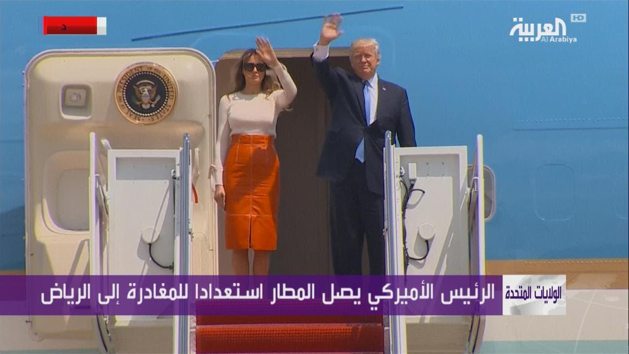 THUMBNAIL_ ترمب يغادر أميركا متوجها إلى السعودية