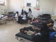 الملك سلمان يوجّه باحتواء أزمة الكوليرا في اليمن