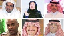 Riyadh Summit: Saudi top officials to address press conferences