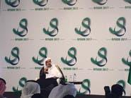 السعودية تفتتح مركزا رقميا لمكافحة التطرف على الإنترنت