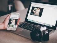 6 أسباب تدفعك لاستخدام صور غوغل