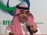 الجدعان: الإصلاحات تعزز مكانة اقتصاد السعودية