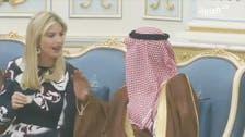 Saudi Prince Muqrin shows Ivanka Trump the proper way to drink Arabic coffee