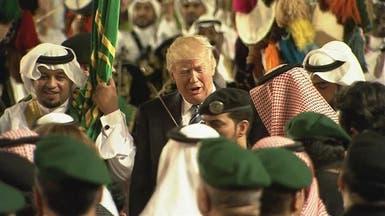 شاهد ترمب يؤدي العرضة السعودية بقصر المربع