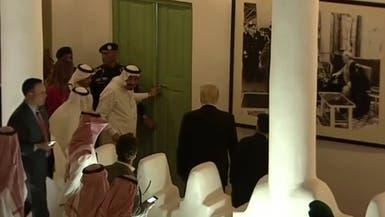 الملك سلمان يستقبل ترمب في مركز الملك عبدالعزيز