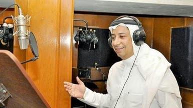 """عبدالله رشاد يواكب زيارة ترمب للرياض بأغنية """"إنجليزية"""""""