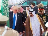 بنس: زيارة ترمب إلى السعودية كانت تاريخية