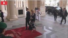 امریکی صدر کی بیٹی اور داماد کی ریاض آمد کے لمحات