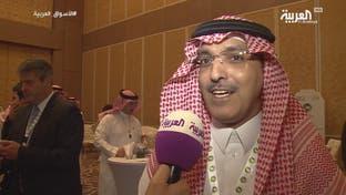 الجدعان: مبادرات وشراكات سعودية أميركية تطلق اليوم