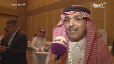 رواں سال سعودی عرب 9 ارب ڈالر کے بین الاقوامی بونڈز پیش کرے گا : وزیر مالیات