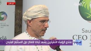 رئيس إنفستكورب: السعودية السوق الأكبر لجذب الاستثمارات