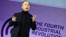 Softbank-Saudi tech fund becomes world's biggest with $93 bln capital