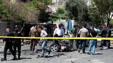 Car bombings in Baghdad kill 11 people, says officials