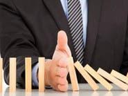 8 صفات يتميز بها المدير الناجح