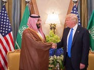 ولي عهد السعودية لترمب: مقتل البغدادي يؤسس لحقبة جديدة