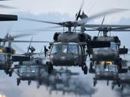 اتفاق سلاح سعودي أميركي لتجميع 150 طائرة بلاكهوك