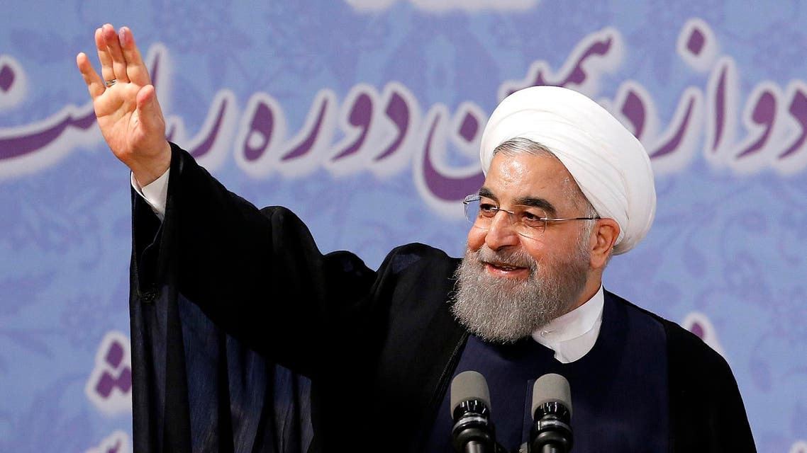 rouhani relection, AFP