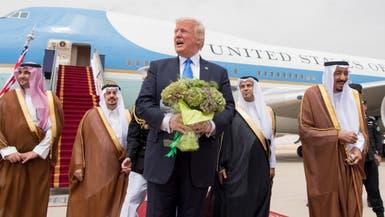 شاهد صور استقبال الملك سلمان للرئيس ترمب بالرياض