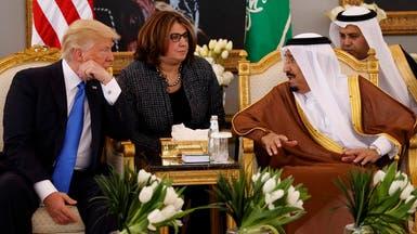 الرياض والعالم الإسلامي يرحبان بزيارة ترمب التاريخية