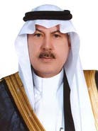 Abdulrahman Gdaia
