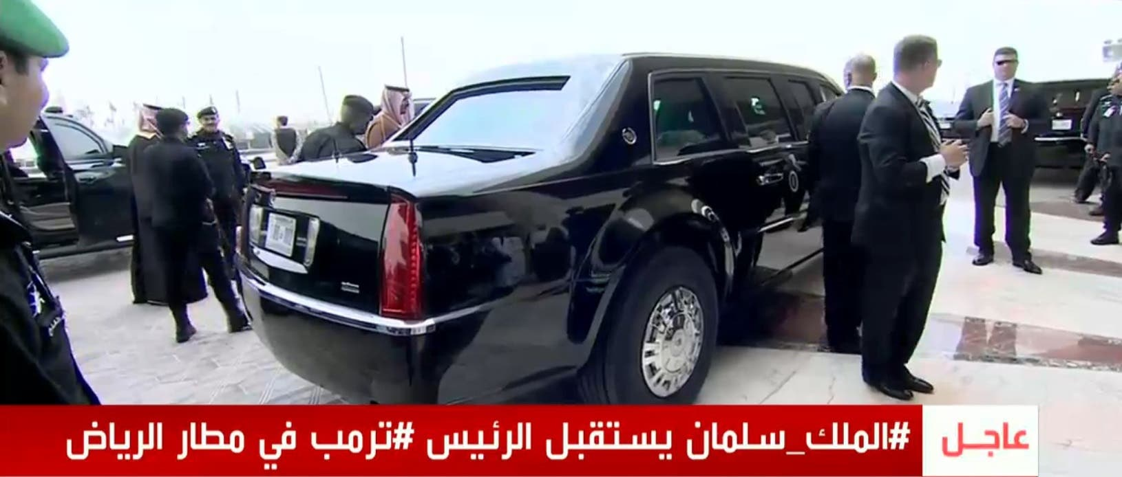 Donald Trump's arrival in Saudi Arabia