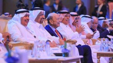 """وزير تجارة أميركا: نستعير شعار السعودية """"العزم يجمعنا"""""""