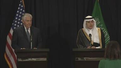الجبير: اتفاقيات السعودية وأميركا تاريخية وغير مسبوقة