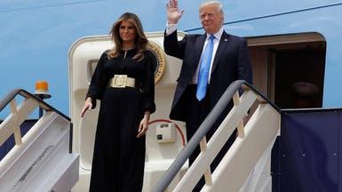 ميلانيا تصل السعودية بزي مستوحى من العباءة الخليجية