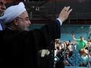 إيران.. روحاني رئيساً لولاية ثانية