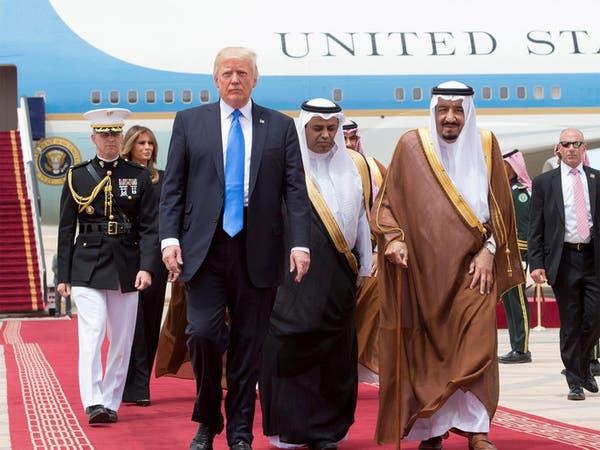 تفاصيل عن خطاب ترمب أمام القمة العربية الإسلامية