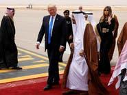 بالصور.. أبرز لقاءات ترمب في الرياض