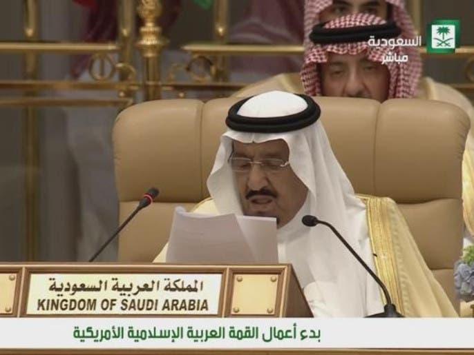 الملك سلمان: لا نأخذ الشعب الإيراني بجرائم نظامه