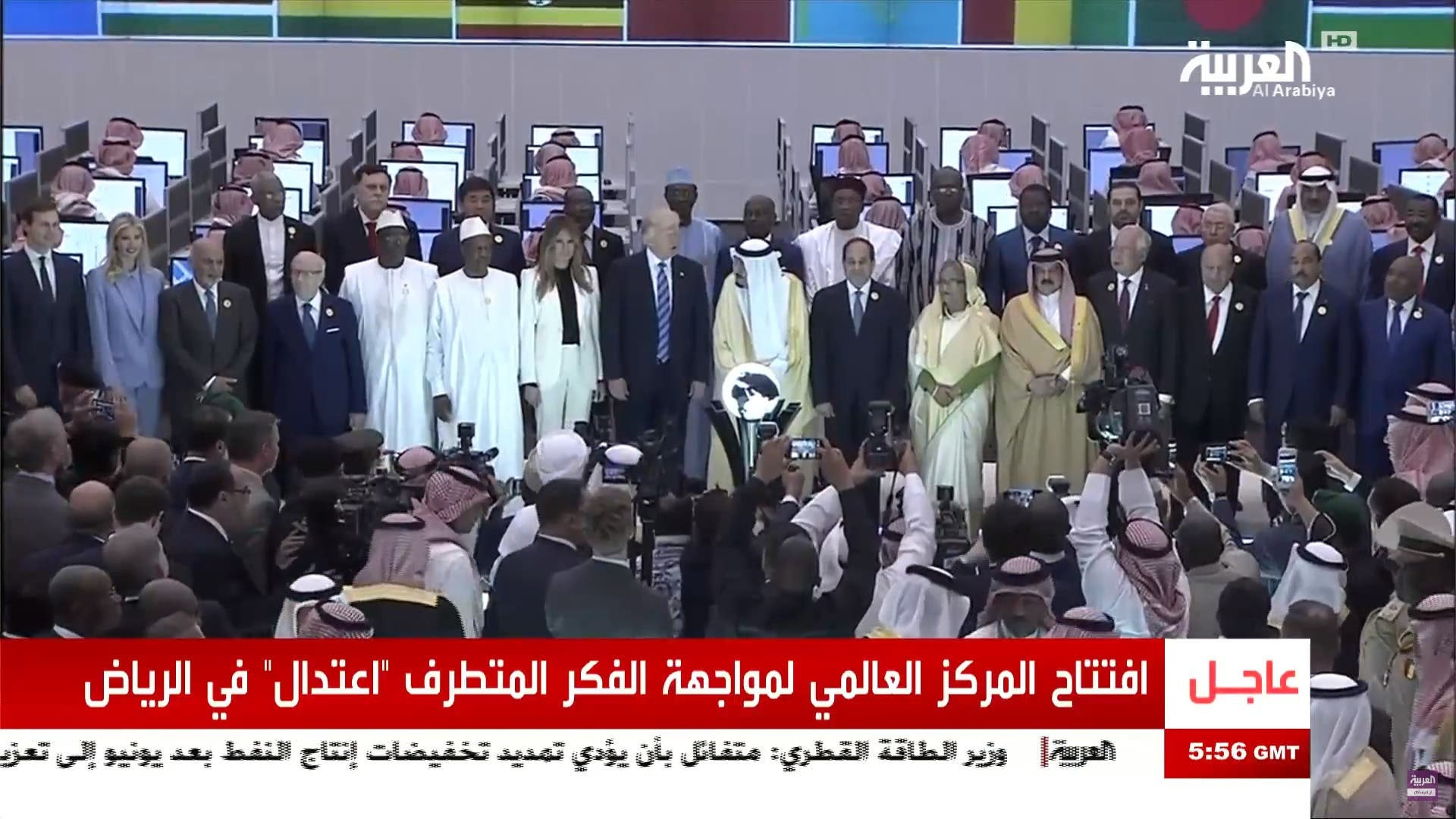World leaders inaugurate international center to combat terrorism, extremism
