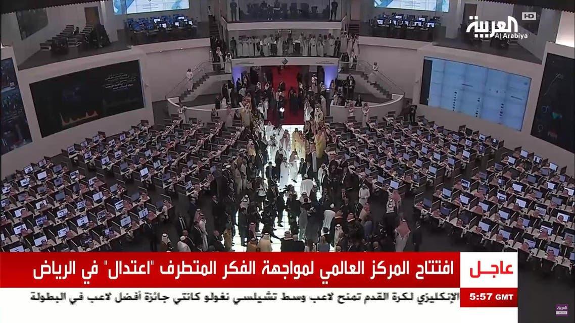 World leaders inaugurate international center to combat terrorism, extremism