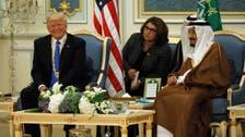 الرياض.. قمتان أميركية خليجية وأخرى عربية إسلامية