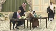 Saudi Arabia and US sign agreements worth $280 billion
