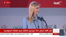 Ivanka Trump key guest at social media summit in Riyadh