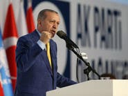 أردوغان يعود لرئاسة الحزب الحاكم في تركيا