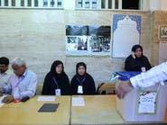 الإصلاحيون ينتزعون بلدية طهران من المحافظين