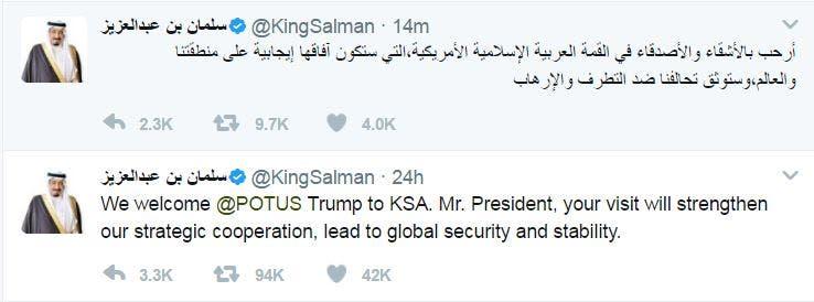 توییت ملک سلمان