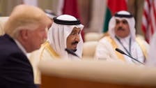 'Iran at forefront of global terrorism,' says King Salman