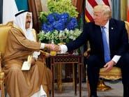 مباحثات أميركية كويتية في الرياض