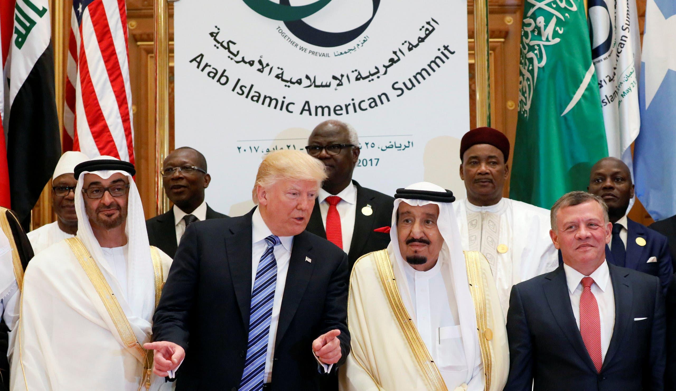 الملك سلمان والرئيس ترمب وعدد من الزعماء في القمة الإسلامية الأميركية