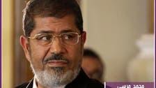 محمد مرسی،اخوان قائدین بدستور دہشت گردوں کی فہرست میں شامل