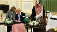 امریکا اور سعودی عرب میں 2 کھرب 80 ارب ڈالر کے معاہدے