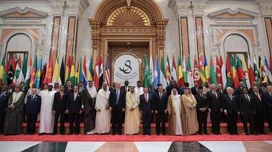 الرياض تستضيف أول اجتماع للتحالف الإسلامي ضد الإرهاب