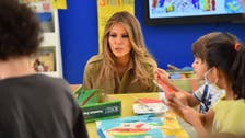 IN PICTURES: Melania Trump visits the American International School in Riyadh